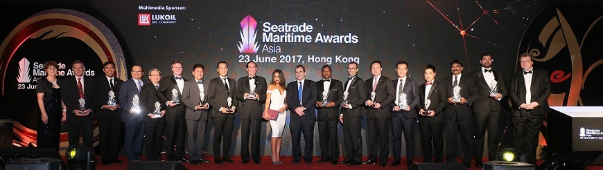 Winners of the Seatrade Maritime Awards